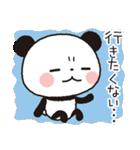 パンダのヤムヤム2 (精神衛生、痛、老化)(個別スタンプ:07)