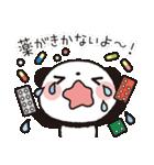パンダのヤムヤム2 (精神衛生、痛、老化)(個別スタンプ:09)