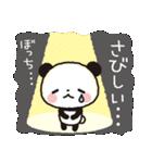 パンダのヤムヤム2 (精神衛生、痛、老化)(個別スタンプ:12)