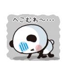 パンダのヤムヤム2 (精神衛生、痛、老化)(個別スタンプ:13)