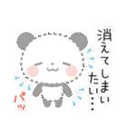 パンダのヤムヤム2 (精神衛生、痛、老化)(個別スタンプ:15)