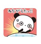 パンダのヤムヤム2 (精神衛生、痛、老化)(個別スタンプ:16)