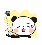 パンダのヤムヤム2 (精神衛生、痛、老化)(個別スタンプ:17)