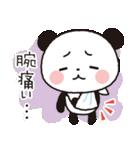 パンダのヤムヤム2 (精神衛生、痛、老化)(個別スタンプ:18)