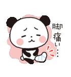 パンダのヤムヤム2 (精神衛生、痛、老化)(個別スタンプ:19)