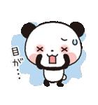 パンダのヤムヤム2 (精神衛生、痛、老化)(個別スタンプ:20)
