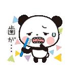 パンダのヤムヤム2 (精神衛生、痛、老化)(個別スタンプ:22)
