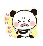 パンダのヤムヤム2 (精神衛生、痛、老化)(個別スタンプ:23)