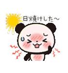 パンダのヤムヤム2 (精神衛生、痛、老化)(個別スタンプ:25)