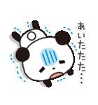 パンダのヤムヤム2 (精神衛生、痛、老化)(個別スタンプ:27)