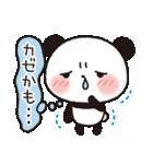 パンダのヤムヤム2 (精神衛生、痛、老化)(個別スタンプ:29)