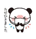 パンダのヤムヤム2 (精神衛生、痛、老化)(個別スタンプ:30)