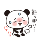 パンダのヤムヤム2 (精神衛生、痛、老化)(個別スタンプ:31)
