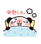 パンダのヤムヤム2 (精神衛生、痛、老化)(個別スタンプ:32)