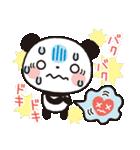 パンダのヤムヤム2 (精神衛生、痛、老化)(個別スタンプ:34)