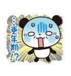 パンダのヤムヤム2 (精神衛生、痛、老化)(個別スタンプ:35)