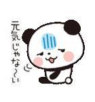 パンダのヤムヤム2 (精神衛生、痛、老化)(個別スタンプ:36)