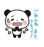 パンダのヤムヤム2 (精神衛生、痛、老化)(個別スタンプ:37)