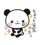 パンダのヤムヤム2 (精神衛生、痛、老化)(個別スタンプ:39)