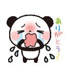パンダのヤムヤム2 (精神衛生、痛、老化)(個別スタンプ:40)