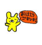 うさぎレンジャー(個別スタンプ:01)