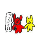 うさぎレンジャー(個別スタンプ:02)