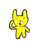 うさぎレンジャー(個別スタンプ:07)