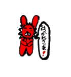 うさぎレンジャー(個別スタンプ:11)