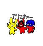 うさぎレンジャー(個別スタンプ:12)