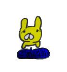 うさぎレンジャー(個別スタンプ:15)