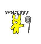 うさぎレンジャー(個別スタンプ:17)