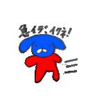 うさぎレンジャー(個別スタンプ:19)