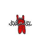 うさぎレンジャー(個別スタンプ:23)
