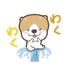 ペロ助3〜マロといっしょ〜(個別スタンプ:02)
