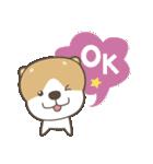 ペロ助3〜マロといっしょ〜(個別スタンプ:03)