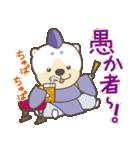 ペロ助3〜マロといっしょ〜(個別スタンプ:05)