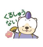 ペロ助3〜マロといっしょ〜(個別スタンプ:06)