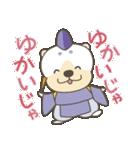 ペロ助3〜マロといっしょ〜(個別スタンプ:07)