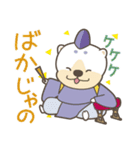ペロ助3〜マロといっしょ〜(個別スタンプ:08)