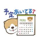 ペロ助3〜マロといっしょ〜(個別スタンプ:09)