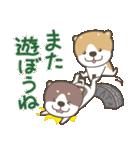 ペロ助3〜マロといっしょ〜(個別スタンプ:12)