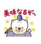 ペロ助3〜マロといっしょ〜(個別スタンプ:16)
