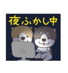 ペロ助3〜マロといっしょ〜(個別スタンプ:17)