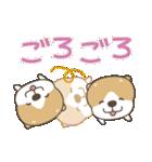 ペロ助3〜マロといっしょ〜(個別スタンプ:20)