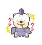 ペロ助3〜マロといっしょ〜(個別スタンプ:21)