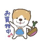 ペロ助3〜マロといっしょ〜(個別スタンプ:25)