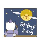 ペロ助3〜マロといっしょ〜(個別スタンプ:27)