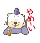 ペロ助3〜マロといっしょ〜(個別スタンプ:28)