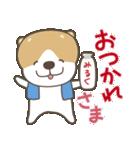 ペロ助3〜マロといっしょ〜(個別スタンプ:29)