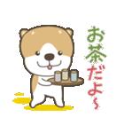 ペロ助3〜マロといっしょ〜(個別スタンプ:30)